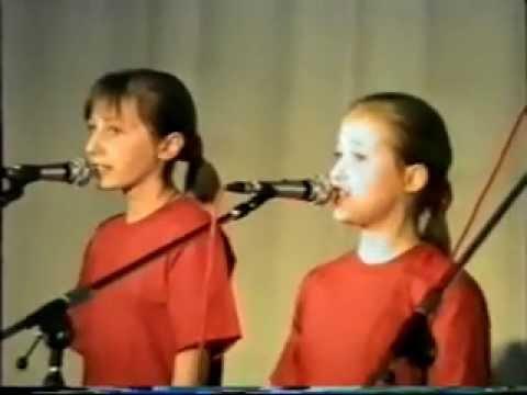 Zespół Gong – Duże Różowe Słońce