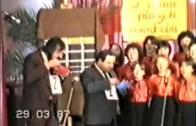 1987-03-29 11 PIĄTE URODZINY GONGU – MY SĄ ŻABKI